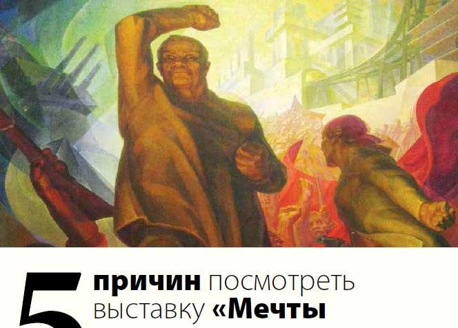 """выставка """"Цветы мирового расцвета"""""""