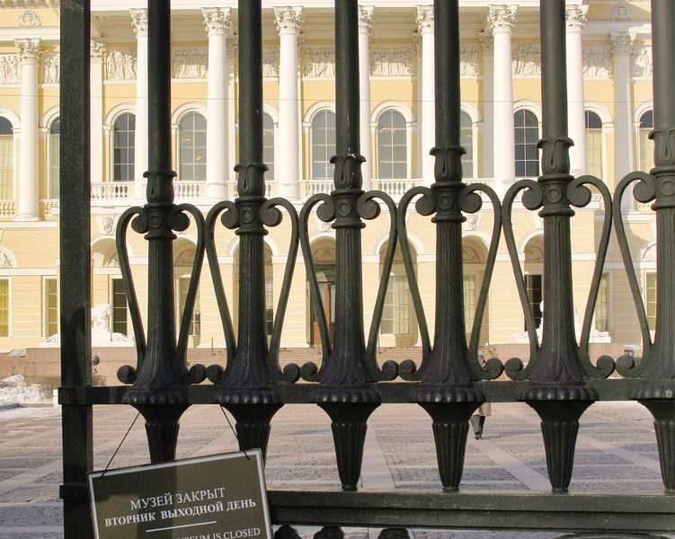 Государственный Русский музей (Михайловский дворец )