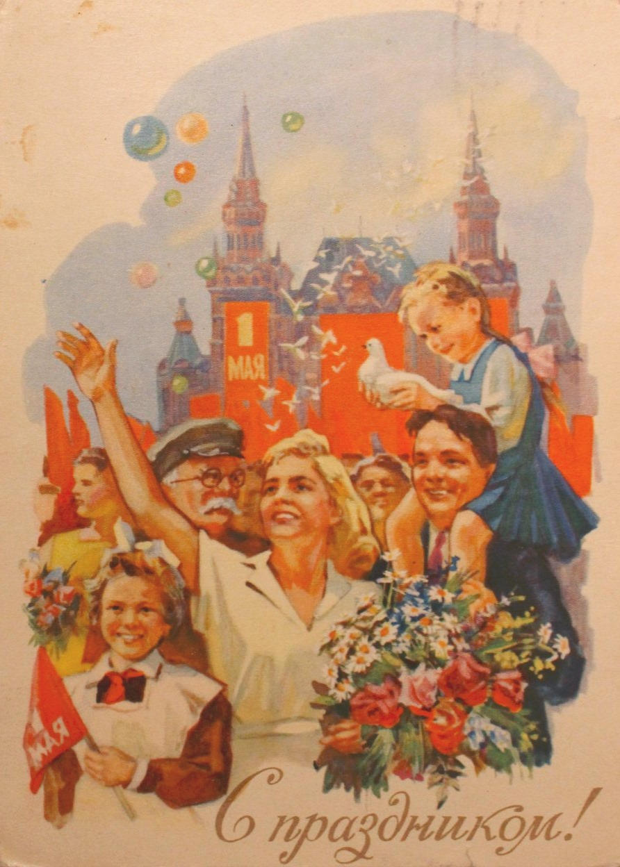 советские открытки о молодежи чем преимущество