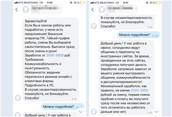 Работа по вемкам в гусев веб камера украина модели